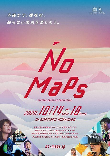 NoMapsポスター
